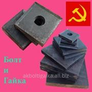 Анкерная плита м20 ГОСТ 24379.1-80 фото