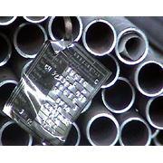 Трубы бесшовные для нефтехимической промышленности
