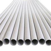 Трубы котельные для паровых котлов и трубопроводов с высоким давлением пара