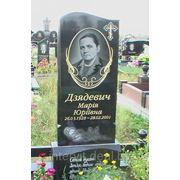 Цоколь резной из габбро-диабаза Камбарка памятник на могилку Мценск