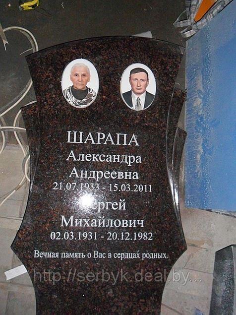 Памятник из гранита Елизово надгробие на могиле андрея рублева