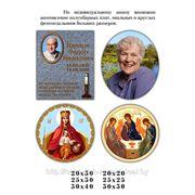 Медальоны фото