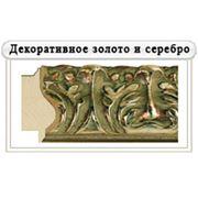 Багет деревянный фото