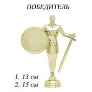 Статуэтка Победитель, высота: 13-15 см. фото