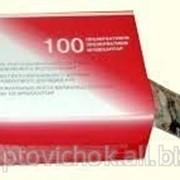 Презерватив для УЗИ Viva 1033 фото
