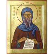 Икона Антоний Великий фото