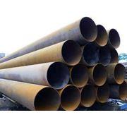 Трубы стальные фото