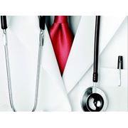 Диагностика лечение и профилактика заболеваний фотография