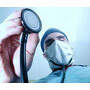 Ежегодный медицинский осмотр фото