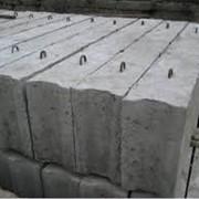 Фундаментный блок ФБС 24.3.6 фото