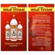 Рекламно-информационная листовка (двусторонняя) фото