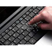 Курсы обучения по работе на компьютерах