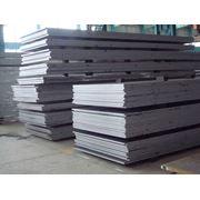 Конструкционные легированные стали (по стандарту API) фото