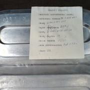 Продам алюминиевые мишени: ак1, авр1: А995 фото