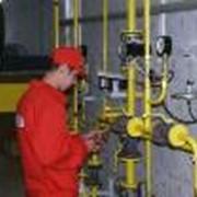 Наладка теплотехнического оборудования фото