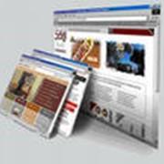 Разработка веб-сайта фото