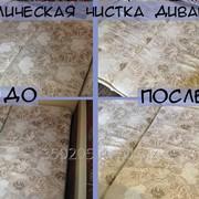 Химическая чистка мягкой мебели и ковровых покрытий в Нижневартовске фото