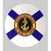 Наклейка Морская пехота РОССИИ фото