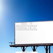 Размещение рекламы на бордах, биг-бордах фото