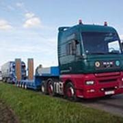 Автоперевозки комплектных, сложных и сборных грузов