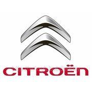 Автозапчасти на CITROEN , Запчасти на Ситроен фото