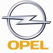 Автозапчасти на OPEL , Запчасти на Опель фото