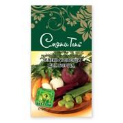 Зелень и овощи для борща фото