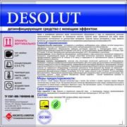 Дезинфицирующее щелочное средство DESOLUT фото