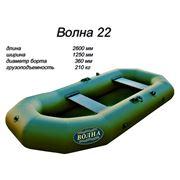 Лодка надувная Волна 22 фото