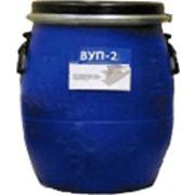 Краска огнезащитная для металлических конструкций ВУП 2 фото