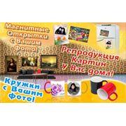 Сувениры и подарки с Вашим фото фото