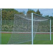 Ворота футбольные Soccer Goal Aluminum with Self-Supporting Net Suspension фото