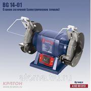 Станок заточной (электрическое точило) BG 14-01 фото