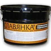 Мастика гидроизоляционная Славянка®