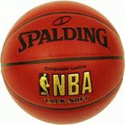 Мяч баскетбольный Spalding Gold Series арт.74077 фото