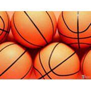 Мячи баскетбольные фото
