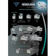 Вакуумно-упаковочное оборудование Henkelman фото