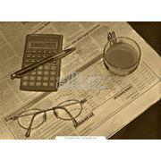 Страхование инвестиций фото