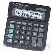 Калькулятор настольный 12р CITIZEN SDC-577III
