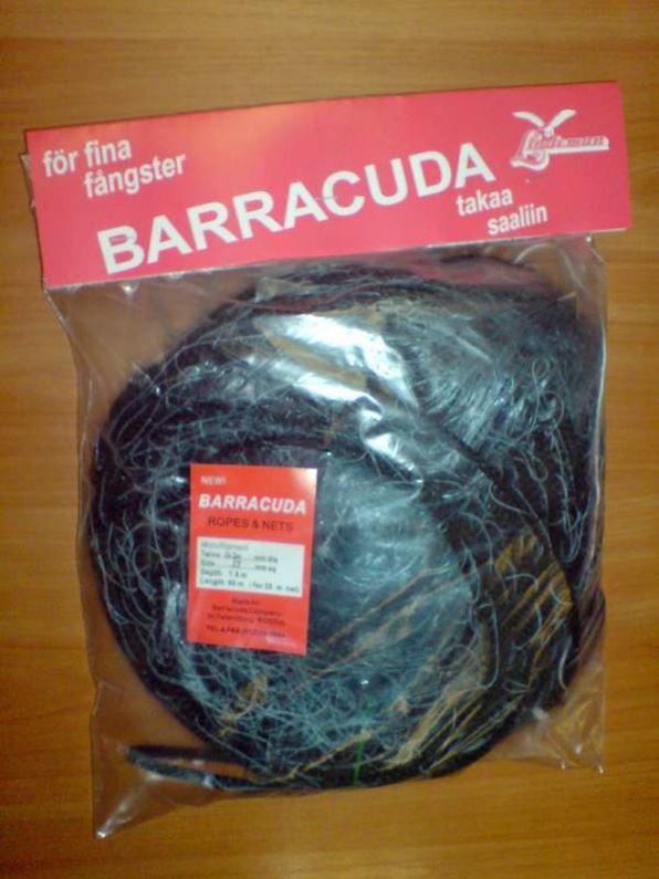 купить рыболовные сети в красноярске цена