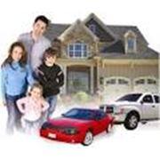 Страхование имущества собственности фото