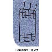 Вешалка ТС 2М арт. 0201 фото