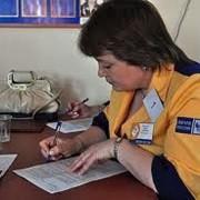 Сервисные услуги по вопросам охраны труда