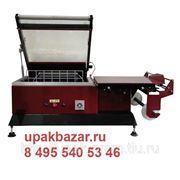 Термоусадочная машина UBR-100 фото