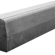 Бордюр серый (1000*300*150) фото