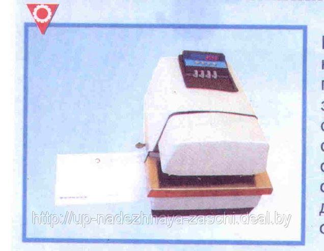 Машина Франкировальная Эмм-110 Инструкция - фото 2