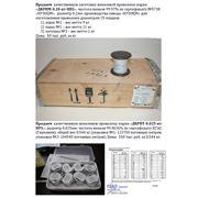 Продаем никелевой проволоки марки «ДКРНМ-020-кт-НП1» фото