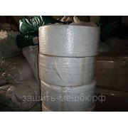 Стреппинг лента полипропиленовая (обвязочная лента) фото