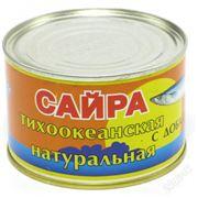 Сайра НДМ Южморрыбфлот 250 г ГОСТ