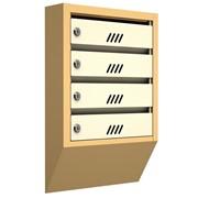 Вертикальный почтовый ящик Монацит-4 бежевый